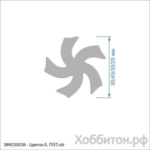 `Набор шаблонов ''Цветок-5'' , ПЭТ 0,7 мм