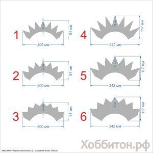 `Шаблон ''Корона наклонная 2-2, основание 50 мм'' , ПЭТ 0,7 мм