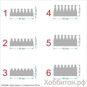 `Шаблон ''Корона прямая 4-1, основание 30 мм'' , ПЭТ 0,7 мм