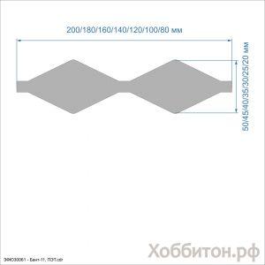 Шаблон ''Бант-11'' , ПЭТ 0,7 мм (1уп = 5наборов)