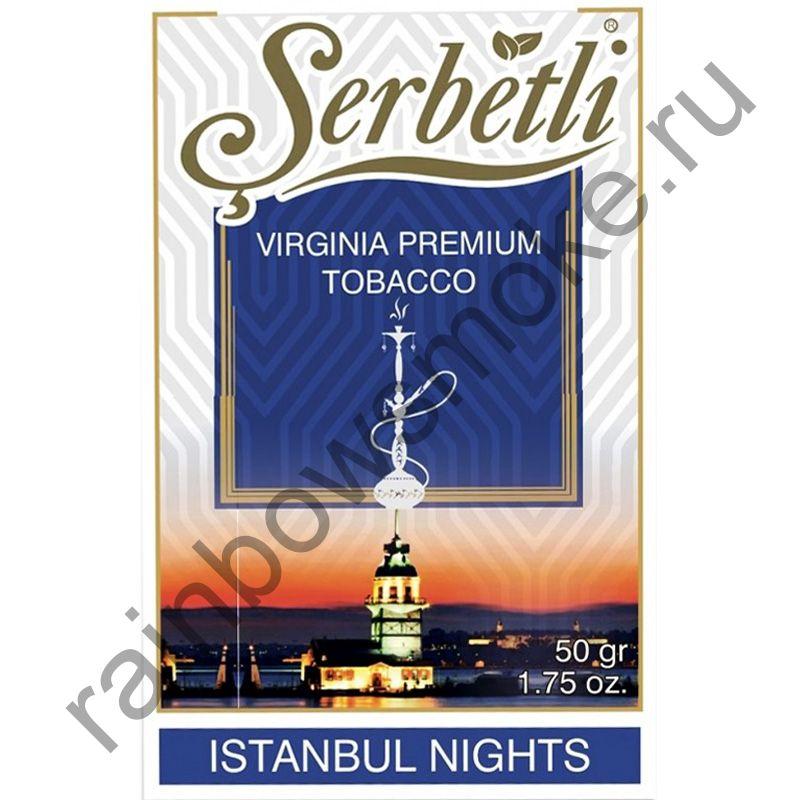 Serbetli 50 гр - Istanbul Nights (Ночи Истамбула)