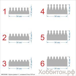 Шаблон ''Корона прямая 4-1, основание 30 мм'' , ПЭТ 0,7 мм (1уп = 5шт)