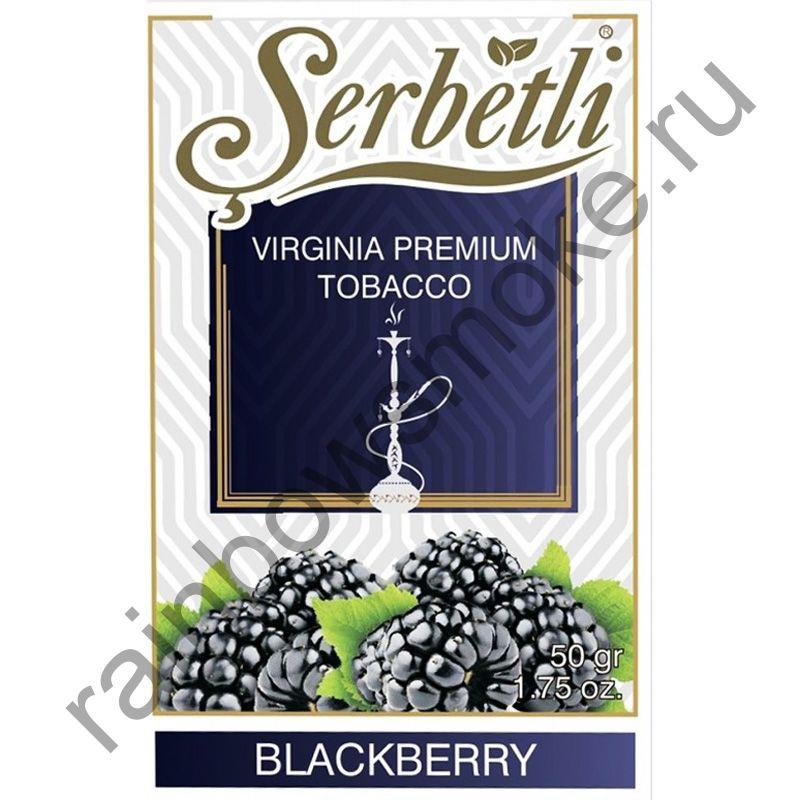 Serbetli 50 гр - Blackberry (Ежевика)