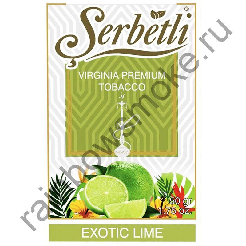 Serbetli 50 гр - Exotic Lime (Экзотический лайм)