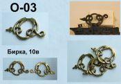 O-03. Кольцо для крепления скрамасакса.