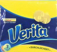 """Тряпочки """"Verita"""""""