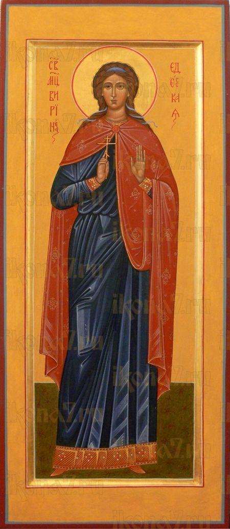 Икона Вероника Едесская мученица