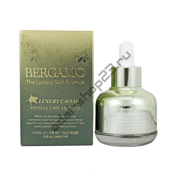 Bergamo - Антивозрастная ампула-сыворотка с экстрактом черной икры
