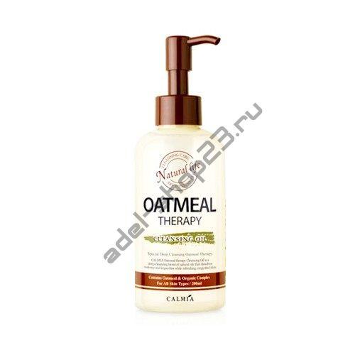 Calmia - Овсяное очищающее гидрофильное маслоOatmeal Therapy Cleansing Oil