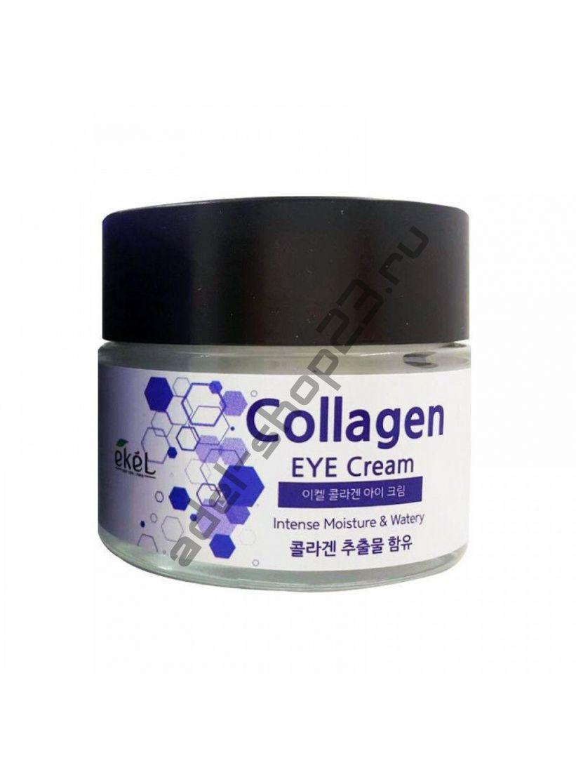 Ekel - Крем для кожи вокруг глаз с коллагеном