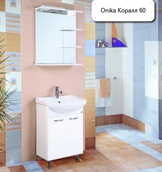 Мебель для ванной Onika Коралл 60