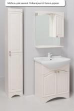 Мебель для ванной Onika Арно 65 белое дерево