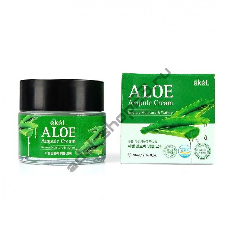 Ekel - Увлажняющий успокаивающий крем с экстрактом алоэ