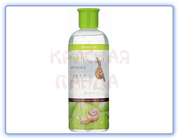 Тонер с экстрактом улитки FarmStay Visible Difference Moisture Toner Snail