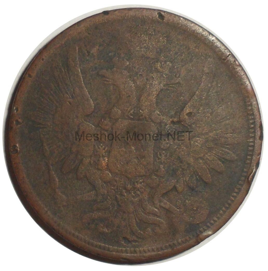 5 копеек 1858 года ЕМ # 1