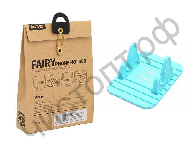 Держатель для мобил. устр. Remax, Fairy, RM-000173, универсальный, силикон, на приборную панель, цвет: синий