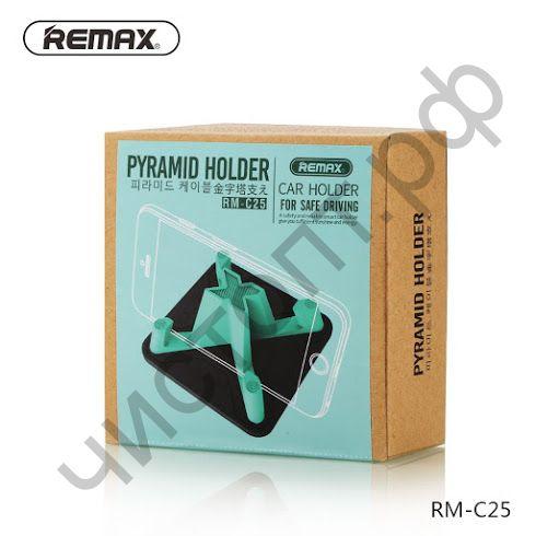 Держатель для мобил. устр. Remax, Pyramid 360, RM-C25, универсальный, силикон, на приборную панель, цвет: зелёный