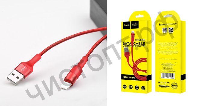 Кабель USB - Apple 8 pin HOCO X26 Xpress, 1.0м, круглый, 2.1A, ткань, в переплёте, цвет: красный