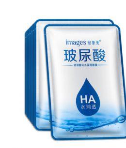 Тканевая маска на лицо «BIOAQUA»с гиалуроновой кислотой  - активное увлажнение.(8516)