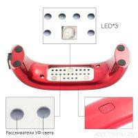 Лампа для сушки гель-лака Mini Rainbow - LED, 9W, USB