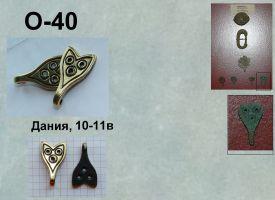O-40. Крючки для обмоток (цена за пару)