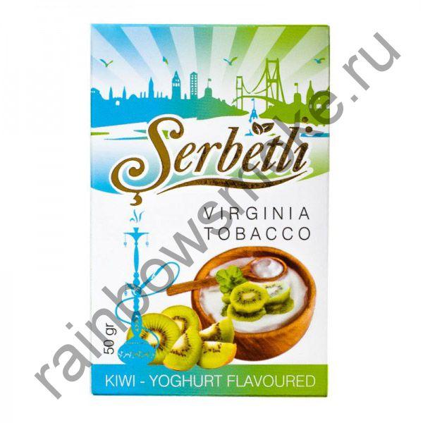 Serbetli 50 гр - Kiwi-Yogurt (Киви с йогуртом)