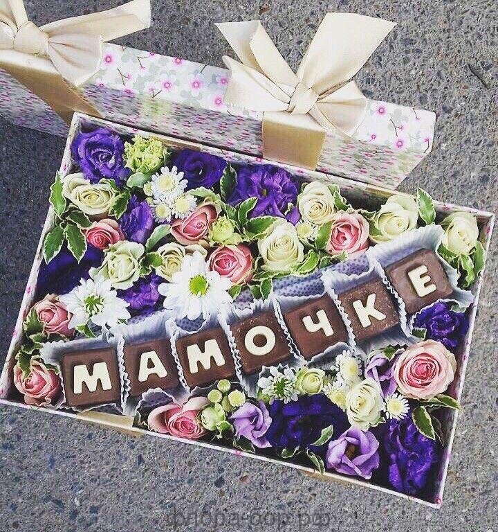 """Цветы в коробке """"Мамочке"""""""