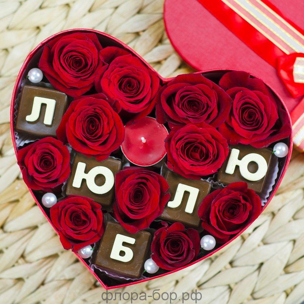 """Цветы в коробке """"Люблю"""" (бусины)"""