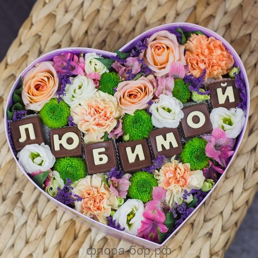 """Цветы в коробке """"Любимой"""""""