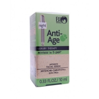 Интенсив-сыворотка для лица Anti Age