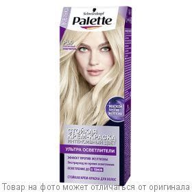 Palette.Крем-краска д/волос PL0 Платиновый Осветлитель 50мл., шт