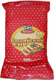 Сыр Российский 50% 200г Милково