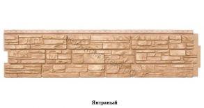 """Панель GL """"Я - фасад"""" Крымский сланец . Цвет: янтарный. Размер: 1487*306мм"""