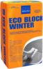 Кладочно-Клеевой Раствор 25кг Серый Kiilto Eco Block Winter для Блоков из Ячеистого Бетона