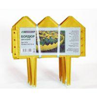 Бордюр для клумб 14х310 см 13 секций (цвет жёлтый)_1