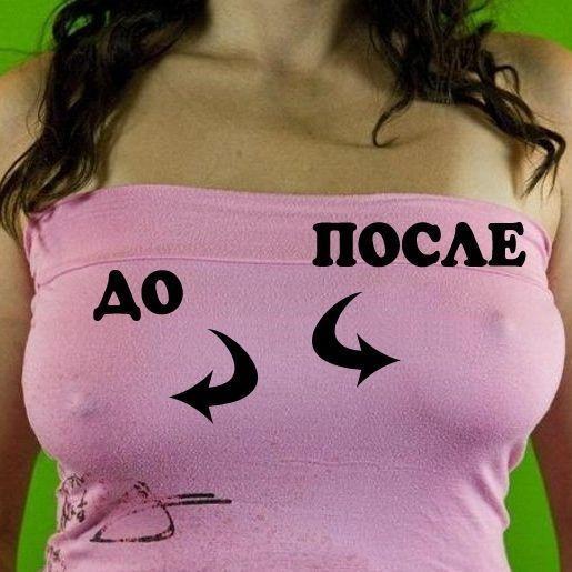 Наклейки на грудь Sin Bra корректирующие 6 Пар