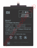 Аккумулятор для Xiaomi Redmi 4x ( BM47 )