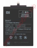Аккумулятор для Xiaomi Redmi 3 / Redmi 3S / Redmi 3X / Redmi 3 Pro / Redmi 4X ( BM47 )