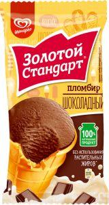 Золотой Стандарт Нов. Пломбир 900гр