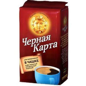 Кофе Арабика Чёрная Карта (молотый) 250г