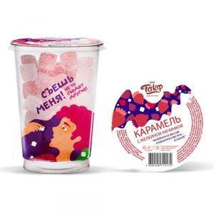 Карамель Желейная со вкусом барбарис.йогурта в сах. ТАКФ