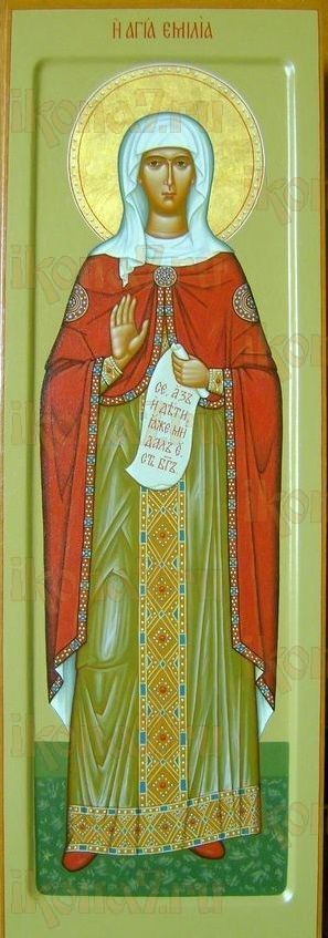 Икона Емилия Кесарийская свяьая
