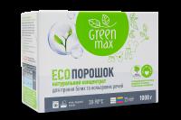 Экопорошок Green Max,1000 грамм