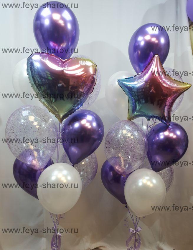 Фонтан шаров Фиолетовый Хром