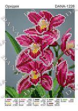 DANA-1226. Орхидея. А5 (набор 375 рублей) Dana