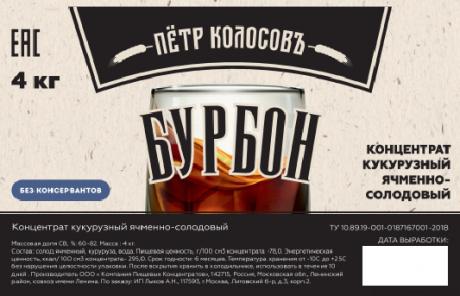 Солодовый концентрат Пётр КолосовЪ «Бурбон», 4 кг