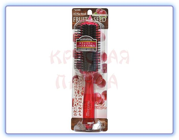 Увлажняющая расческа для волос с маслом семян клюквы (большая) VeSS