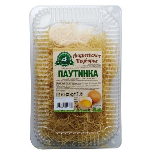 Лапша Паутинка, 180 гр.