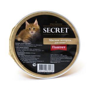 SECRET Premium Паштет мясное ассорти для котят