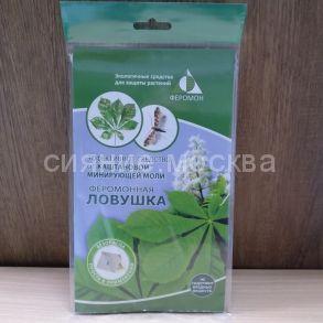 Ловушка феромонная для каштановой минирующей моли, 1 дисп., 2 вк.